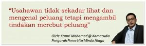 Kamri Mohamed